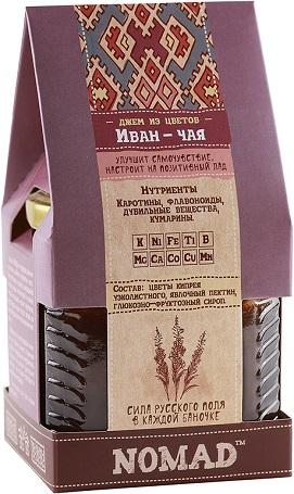 иван чай варенье Алматы
