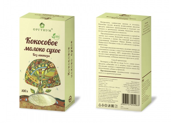 кокосовое молоко оргтиум Алматы
