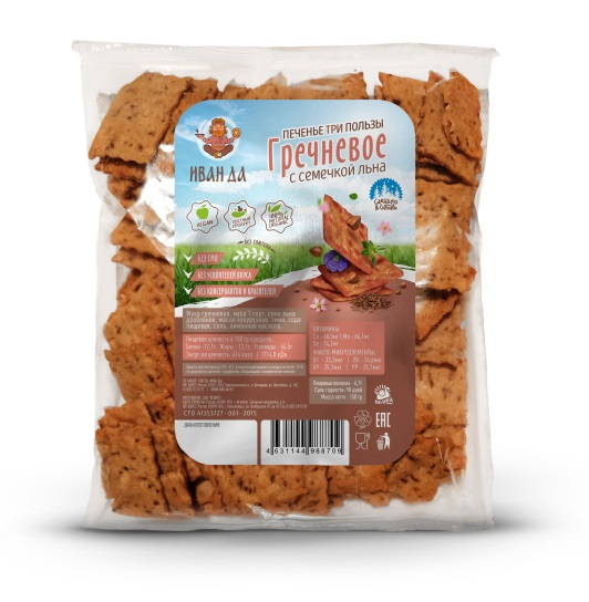 гречневое печенье Алматы