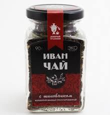 купить иван чай с шиповником в Алматы