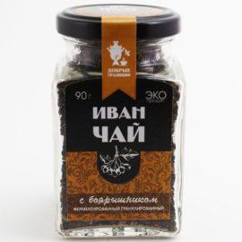 купить иван чай с боярышником в Алматы