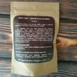 органическая соль для ванн Алматы