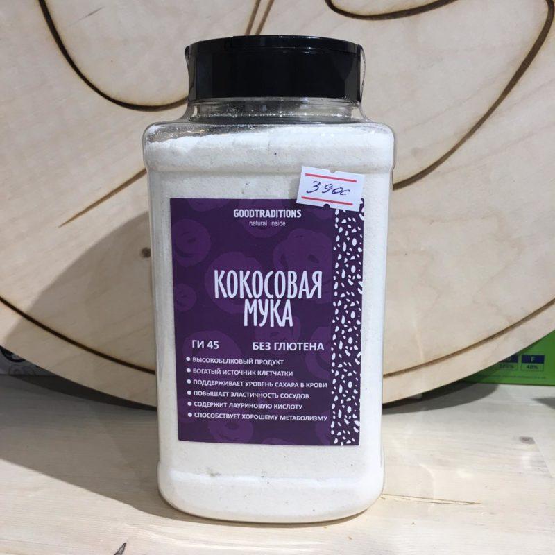 кокосовая мука в Алматы