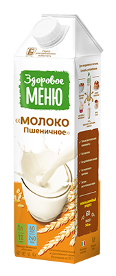 пшеничное молоко в алматы