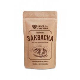 Закваска пшеничная, Алматы