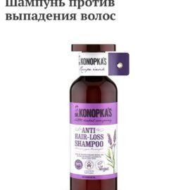 Шампуни безсульфатные, Алматы