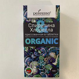 Спирулина+хлорелла в таблетках, Алматы